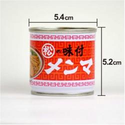 味付メンマ豆缶サイズ